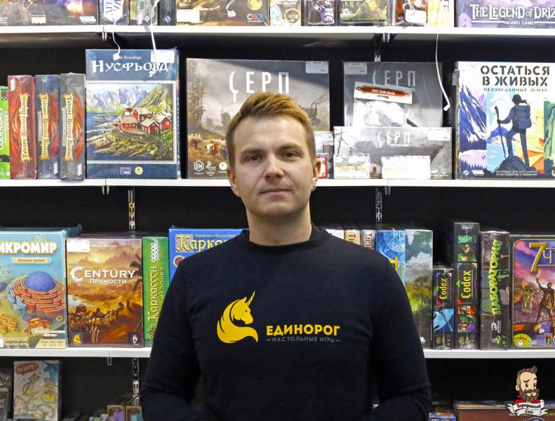Александр Сёмкин, генеральный директор магазина Единорог