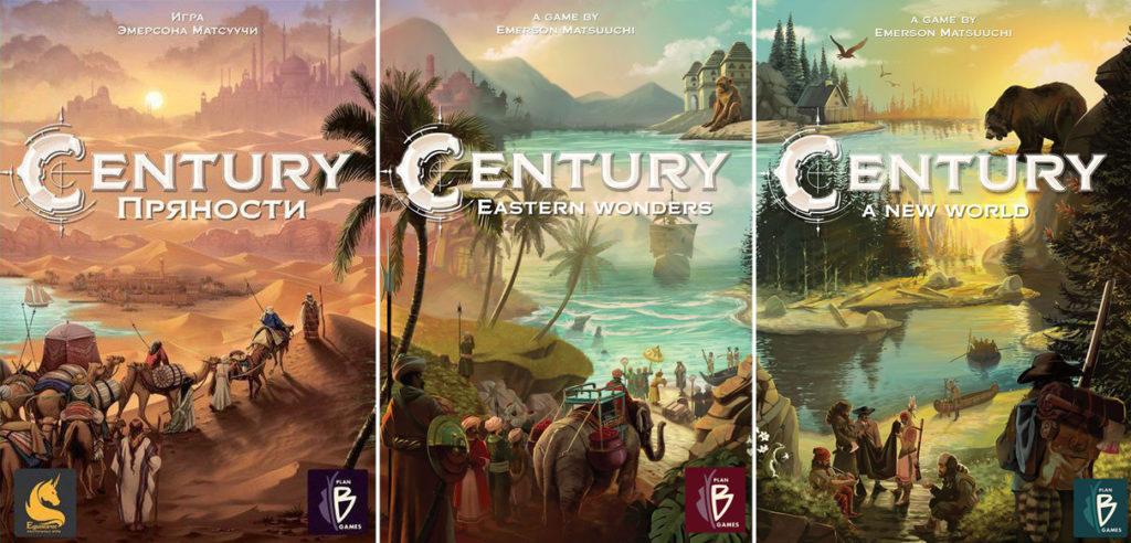 Серия игр Century