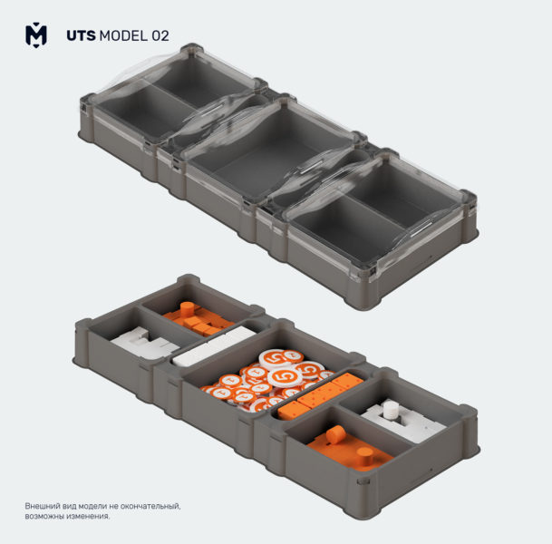 Meeple House UTS Model 02
