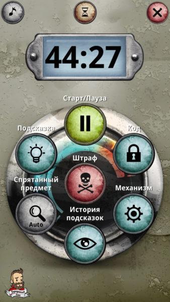 Приложение игры Квест-коллекция (Unlock!)