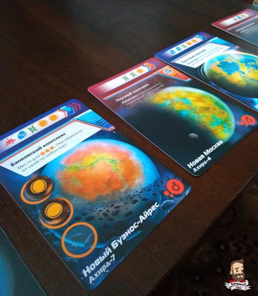 Планеты обладают особыми свойствами