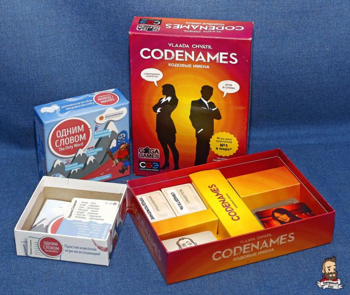 Одним словом и Кодовые имена