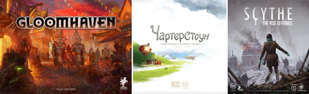 Настольные игры с элементами Legacy