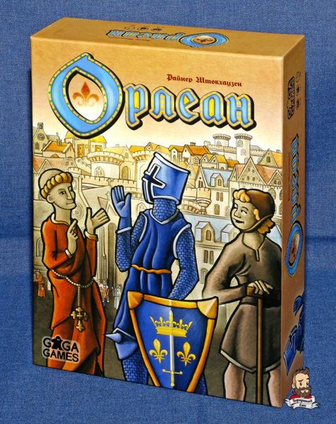 Коробка с игрой Орлеан (Orleans)