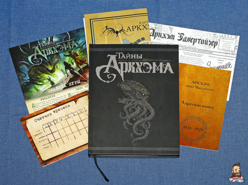 Компоненты игры Тайны Аркхэма (Mythos Tales)
