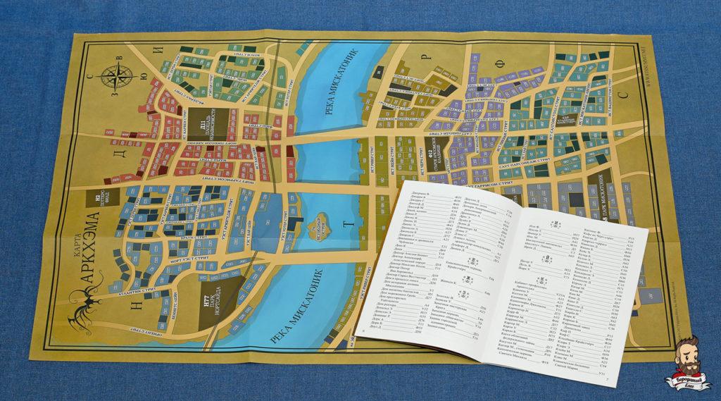 Карта и адресная книга