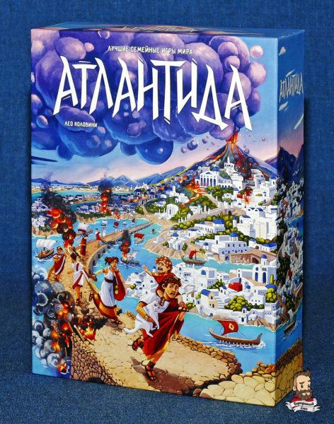 Коробка с игрой Атлантида (Atlantis)