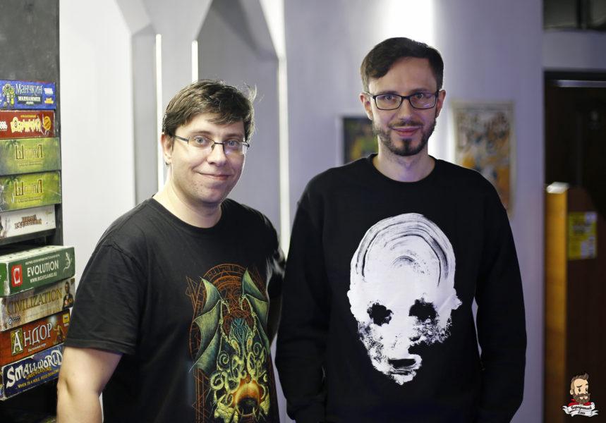 Geek Media party 2019