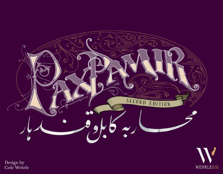 Коробка с игрой Pax Pamir (Second Edition)