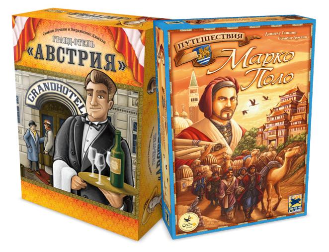 Две игры Лучани, выпущенные в 2015-ом году