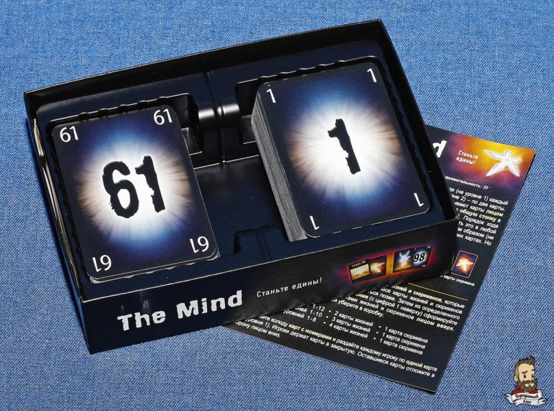 Компоненты игры Разум (the Mind)