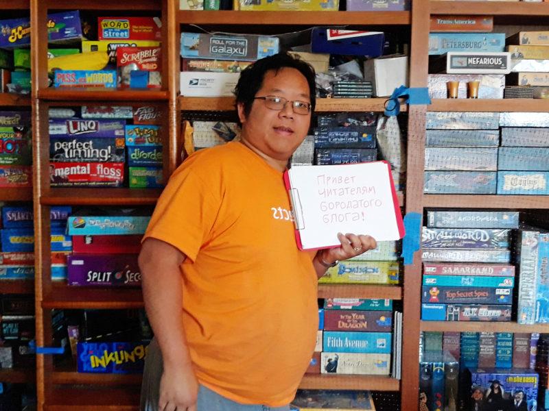Вэй-Хва Хуан с приветом читателям Бородатого блога