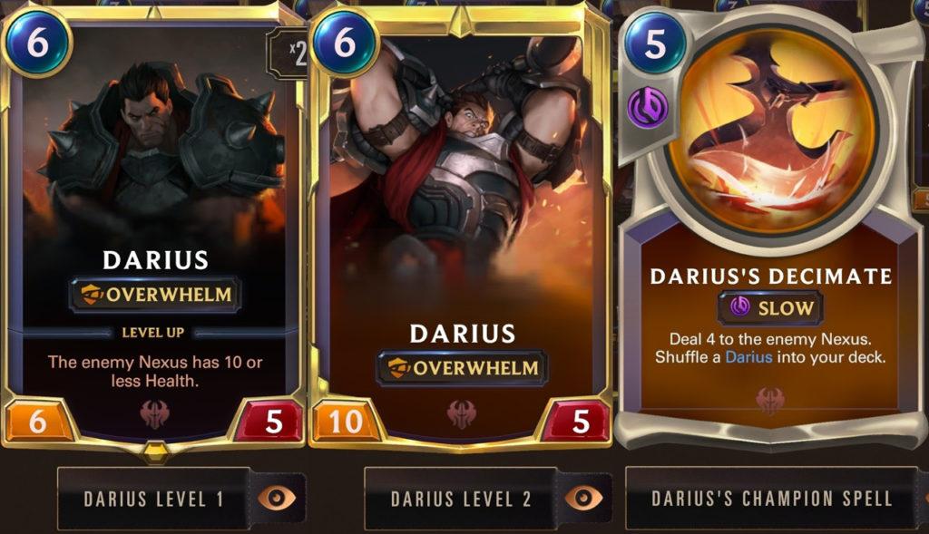 Чемпион Дариус