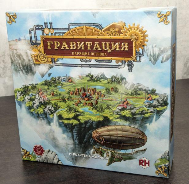 Коробка с игрой Гравитация. Парящие острова