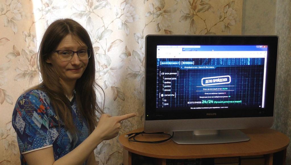 Анна Чиликина - лучший детектив в мире!