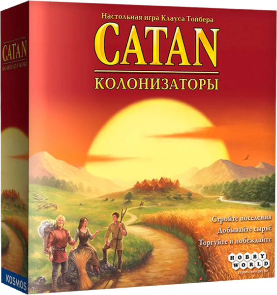 Колонизаторы Катана (The Settlers of Catan)