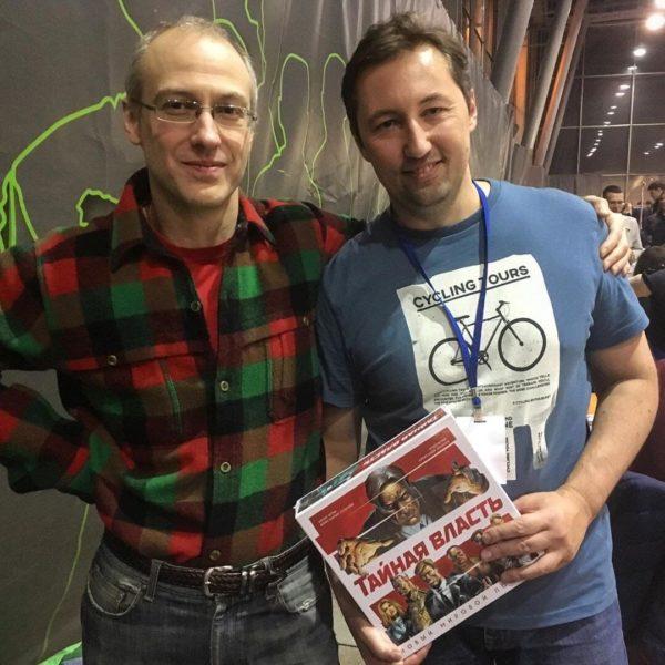 Денис Давыдов и Константин Селезнев