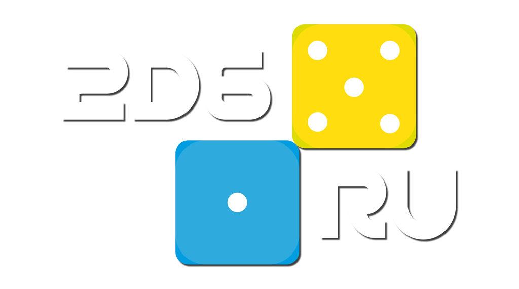 Настольный блог 2d6 логотип