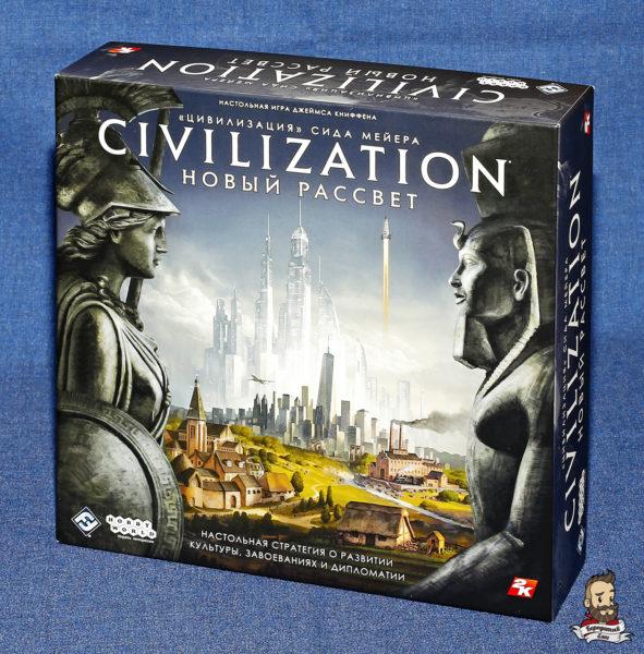 Коробка с игрой Цивилизация Сида Мейера: Новый рассвет (Civilization: A New Dawn)
