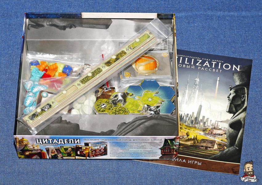Компоненты игры Цивилизация Сида Мейера: Новый рассвет (Civilization: A New Dawn)