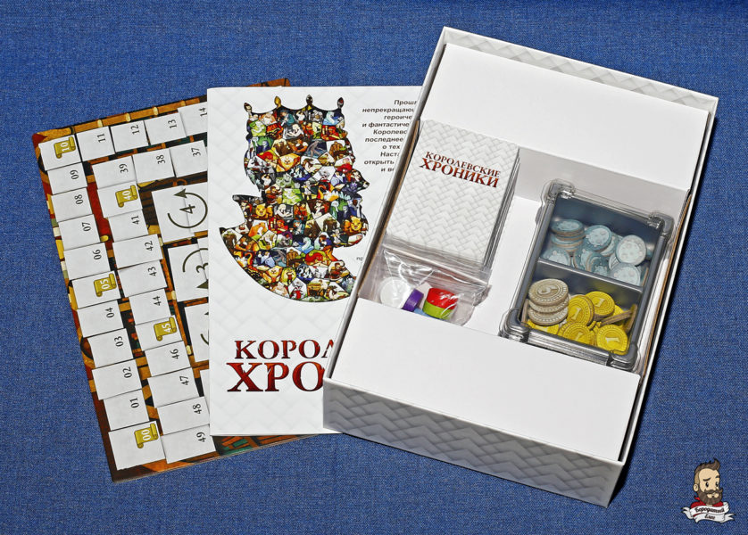 Компоненты игры Королевские хроники (Paper Tales)