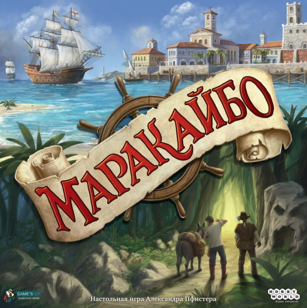 Маракайбо (Maracaibo)