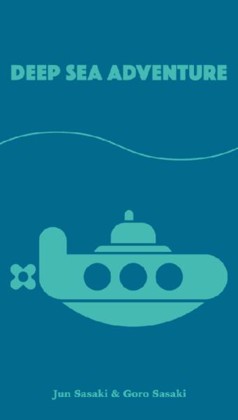 Подводное погружение (Deep Sea Adventure)