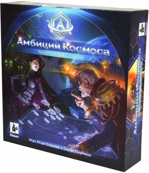 Коробка игры Амбиции Космоса