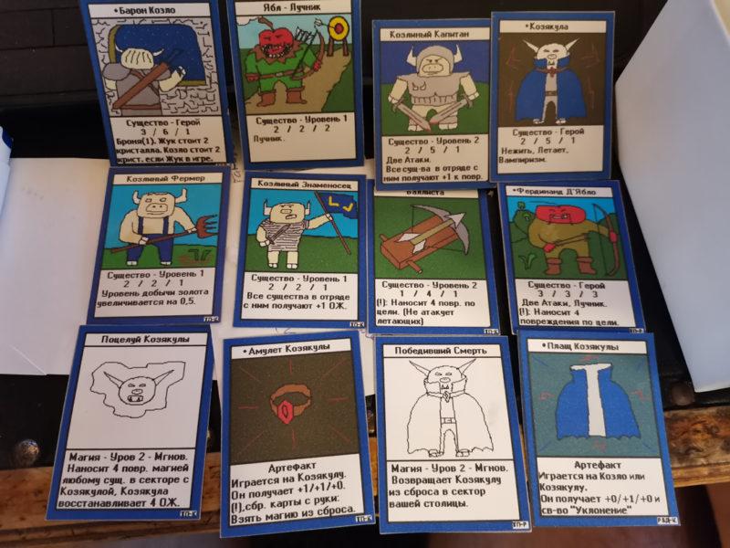 Прототип карточной игры