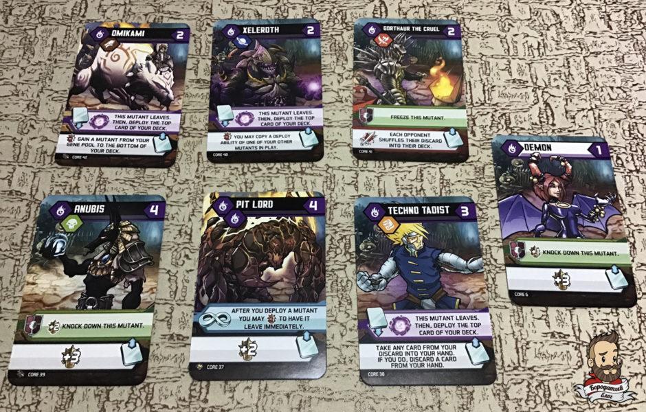 Карты мутантов