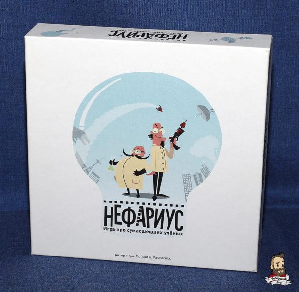 Коробка с игрой Нефариус