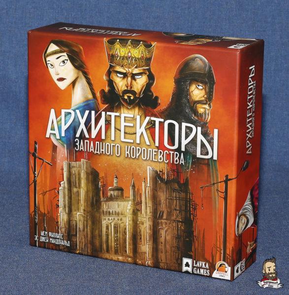 Коробка с игрой Архитекторы западного королевства