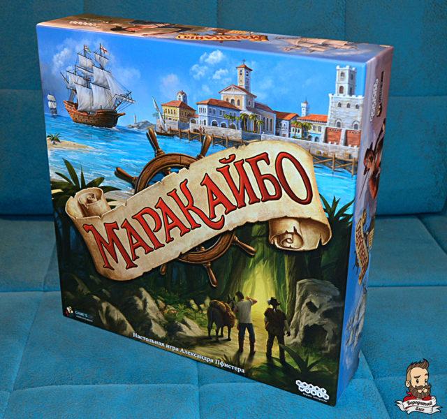 Коробка с игрой Маракайбо (Maracaibo)